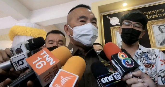 พลตำรวจโทภัคพงศ์ พงษ์เภตรา ผู้บัญชาการตำรวจนครบาล เปิดเผยความคืบหน้าการขยายผลคดีเคนมผง