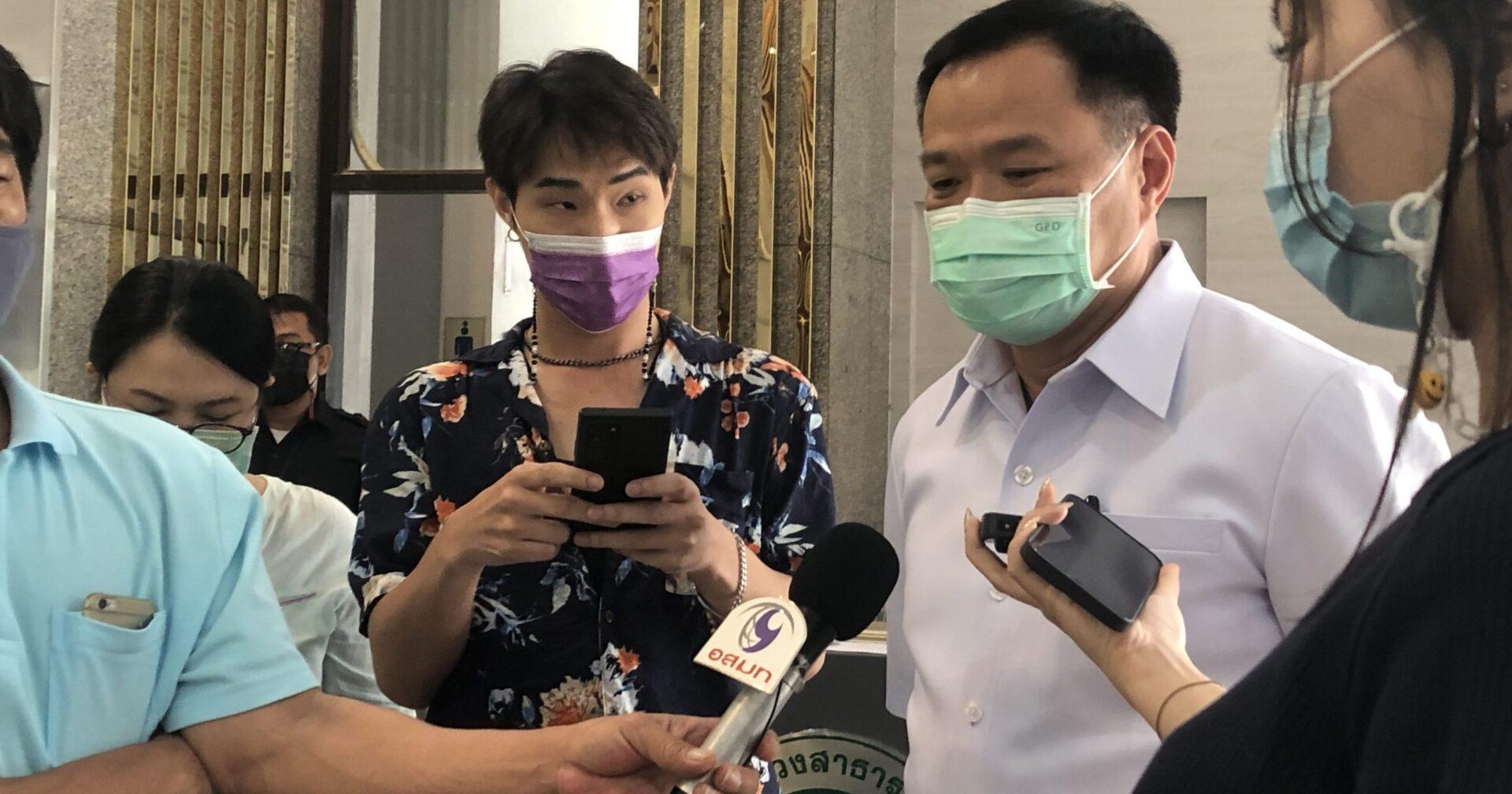 """อนุทิน"""" แสดงความเสียใจ """"น้าค่อม""""เสียชีวิต - สำนักข่าวไทย อสมท"""