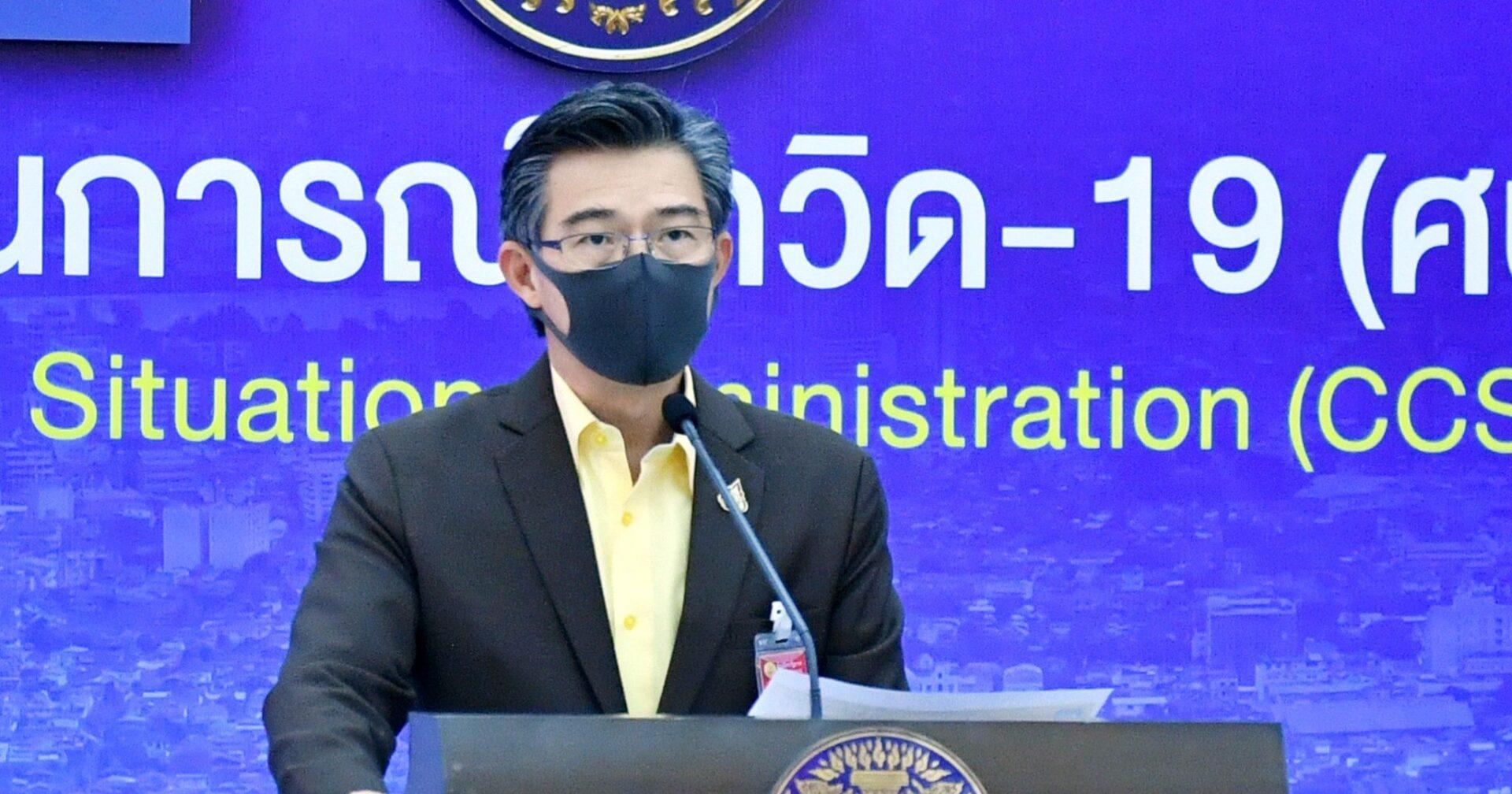 ผอ.ศบค.ขอลดขั้นตอนยุ่งยากคนเข้าประเทศ - สำนักข่าวไทย อสมท